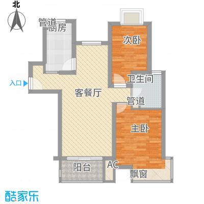 爱庐世纪新苑85.89㎡上海户型2室2厅1卫1厨