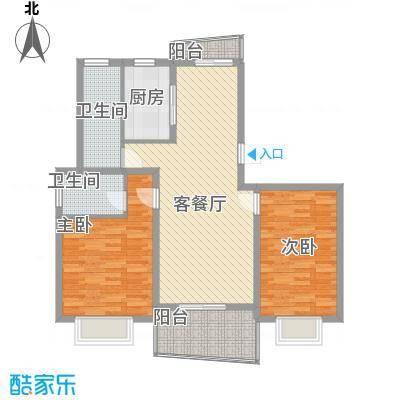 鑫都城云天绿洲上海户型2室2厅2卫1厨