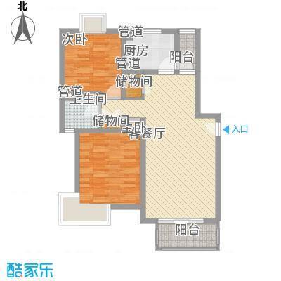 岭南翠庭94.28㎡上海户型2室2厅1卫