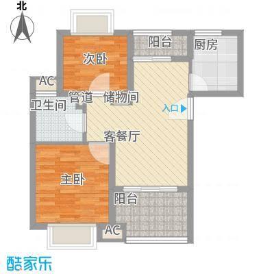 康桥水都72.00㎡上海户型2室1厅1卫