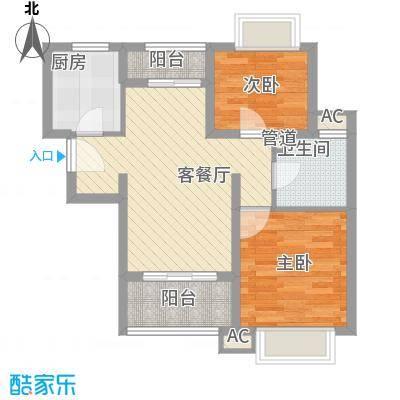 康桥水都76.00㎡上海户型2室1厅1卫