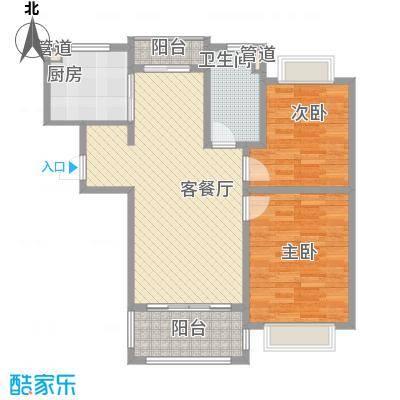 莲花河畔景苑93.91㎡A1户型2室2厅1卫1厨
