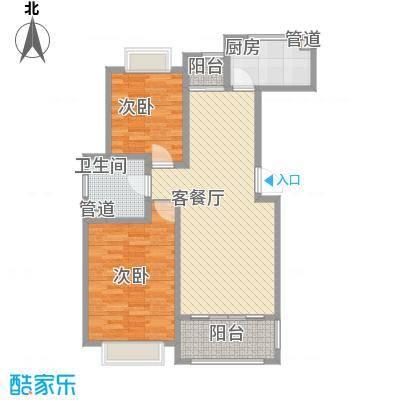 莲花河畔景苑94.05㎡D2户型2室2厅1卫1厨