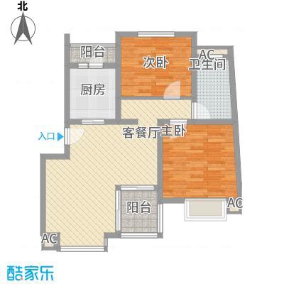 康桥水都93.30㎡上海户型2室2厅1卫1厨