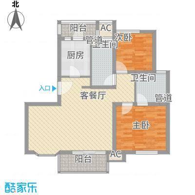康桥水都104.88㎡上海户型2室2厅1卫1厨