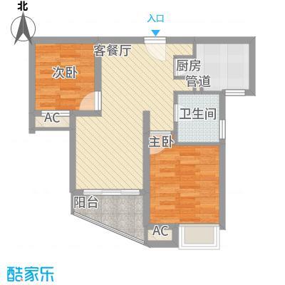 康桥水都71.00㎡上海户型2室1厅1卫