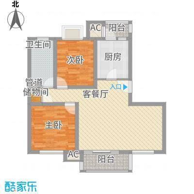 康桥水都98.51㎡上海户型2室2厅1卫1厨