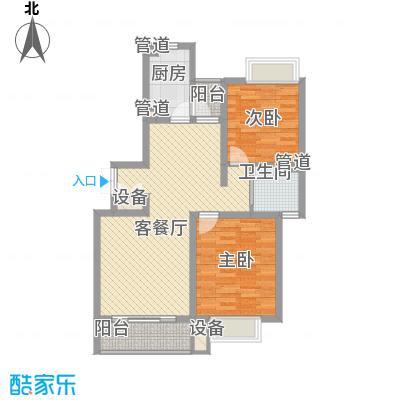 宏润韶光花园99.32㎡宏润韶光花园99.32㎡2室2厅1卫1厨户型2室2厅1卫1厨