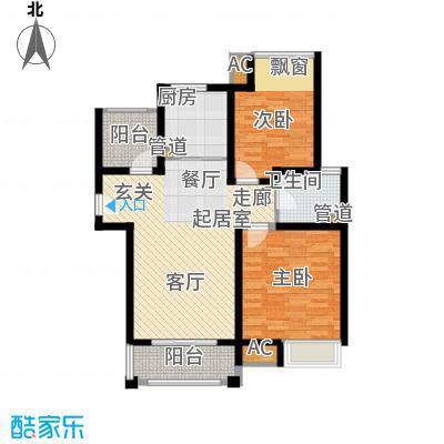 旭辉依云湾别墅88.00㎡户型2室2厅1卫