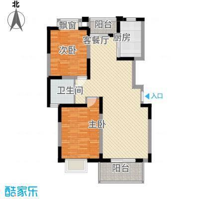 共富新家园107.61㎡a户型2室2厅1卫