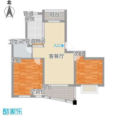 荣域飘鹰锦和花园98.00㎡B4户型2室2厅1卫1厨