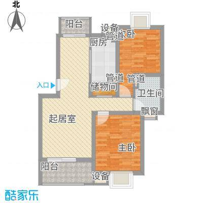 绿地公园7号89.00㎡A2B户型2室2厅1卫