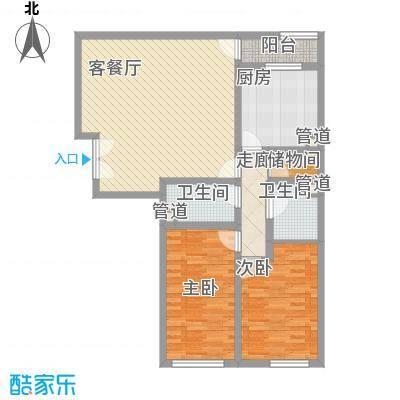 巴黎花园119.20㎡上海户型2室1厅2卫1厨