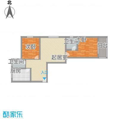 虹桥向日葵公寓126.39㎡上海虹桥向日葵户型2室2厅2卫1厨