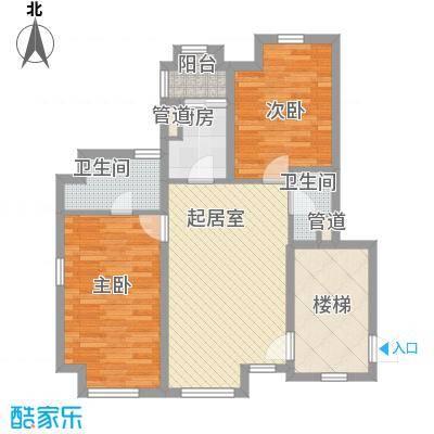 满庭芳花园96.04㎡上海(全装修现房)户型2室2厅2卫1厨