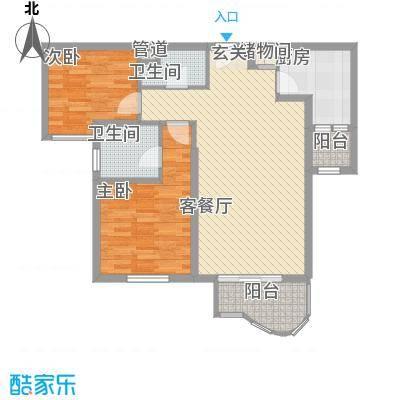 天山河畔花园104.00㎡上海二期户型2室2厅2卫1厨
