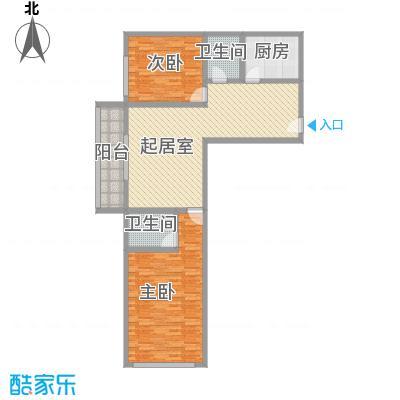 虹桥向日葵公寓130.98㎡上海虹桥向日葵户型2室2厅2卫1厨