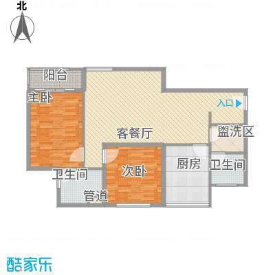 东方雅苑123.00㎡上海户型2室2厅2卫1厨