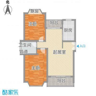 郁庭峰95.30㎡郁庭峰95.30㎡2室2厅1卫1厨户型2室2厅1卫1厨