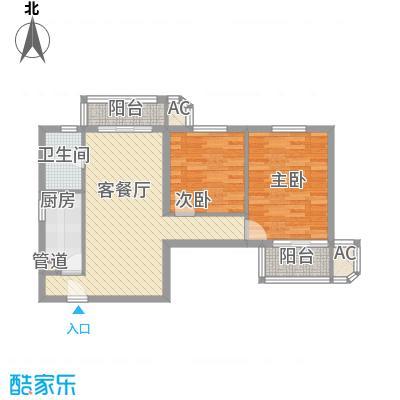 天山公寓87.00㎡天山公寓87.00㎡2室1厅1卫1厨户型2室1厅1卫1厨