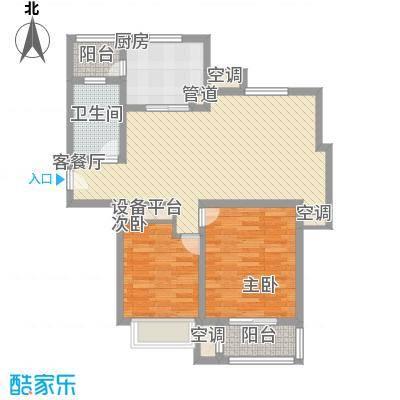 虹桥万博花园103.42㎡上海二期户型2室2厅1卫1厨