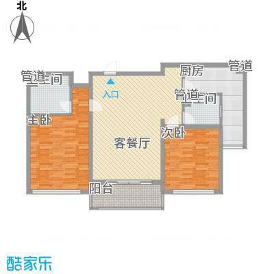 长发虹桥公寓110.00㎡上海户型2室2厅2卫1厨