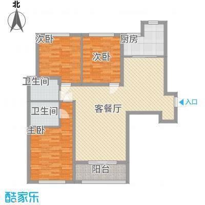 长发虹桥公寓140.00㎡上海户型2室2厅2卫1厨