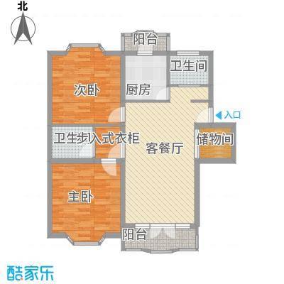 新南家园105.71㎡1户型2室2厅1卫