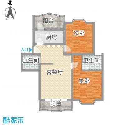 新南家园105.22㎡3户型2室2厅2卫