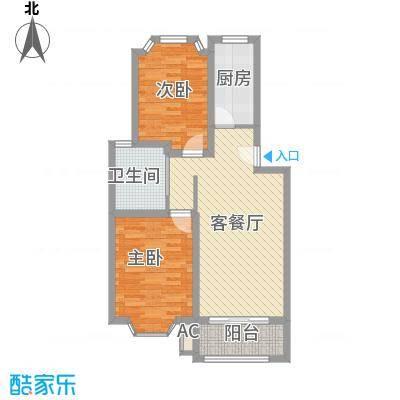 新南家园88.00㎡A户型2室2厅1卫