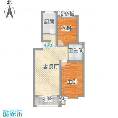 新南家园94.00㎡D2户型2室2厅1卫