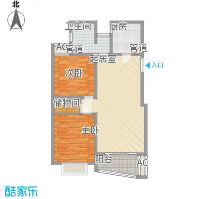 中虹明珠苑110.16㎡05号02室户型2室2厅1卫1厨