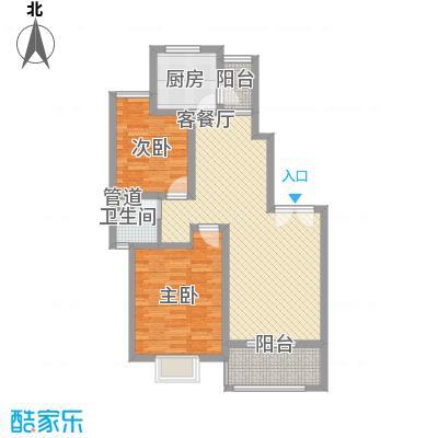 上海一家人103.00㎡F2户型2室2厅1卫