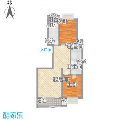 中虹明珠苑112.33㎡6号01室户型2室2厅1卫1厨