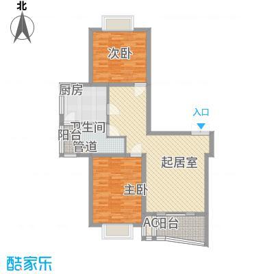 中虹明珠苑108.15㎡1号02室户型2室2厅1卫1厨