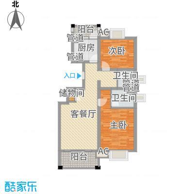 大上海紫金城101.72㎡户型图12E户型2室2厅1卫1厨