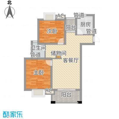 大上海紫金城97.09㎡户型图2C户型2室2厅1卫1厨