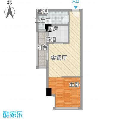 衡辰公寓58.17㎡A型户型1室1厅1卫1厨