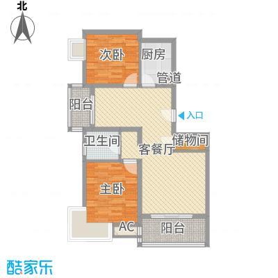 丰景湾名邸99.00㎡上海户型图A1户型2室2厅1卫1厨