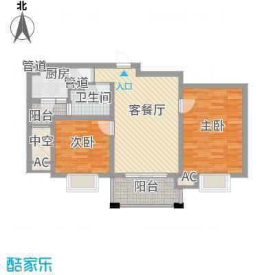 大上海紫金城92.31㎡户型图2B户型2室2厅1卫1厨