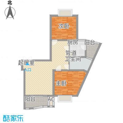 中虹明珠苑110.66㎡3号01室户型2室2厅1卫1厨