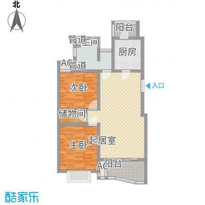 中虹明珠苑109.54㎡3号02室户型2室2厅1卫1厨