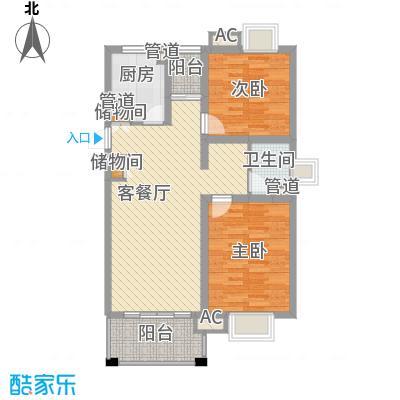 大上海紫金城99.02㎡户型图2A户型2室2厅1卫1厨