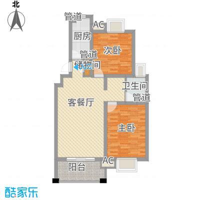 大上海紫金城92.09㎡户型图2FA户型2室2厅1卫1厨