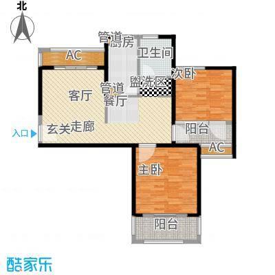中信和平家园89.00㎡L户型2室2厅1卫89㎡户型2室2厅1卫1厨