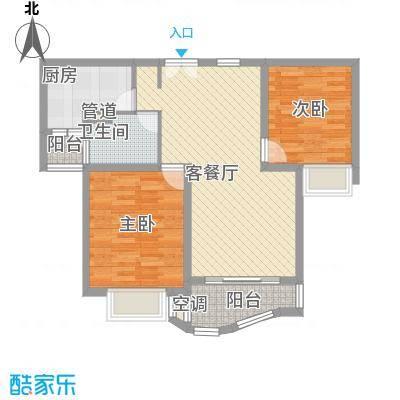 金沙丽晶苑93.00㎡上海户型2室2厅1卫1厨