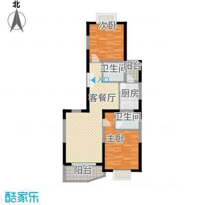 海洲国际华园112.91㎡B2户型2室2厅1卫1厨