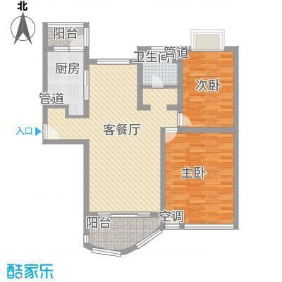 金沙丽晶苑102.00㎡B户型2室2厅1卫1厨