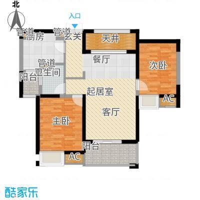 路劲翡丽湾91.98㎡B3户型2室2厅1卫1厨