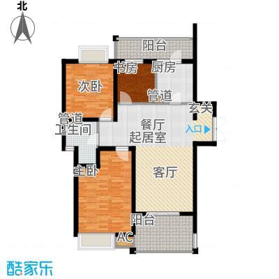 路劲翡丽湾105.00㎡卓雅户型2室2厅1卫